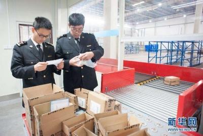 1-8月镇江外贸进出口保持增长,增幅超省平均值