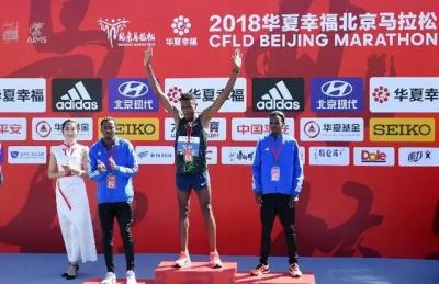 人类新速度!肯尼亚名将刷新马拉松纪录 这到底有多难?