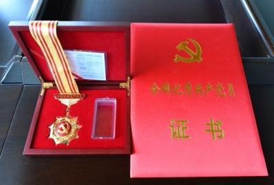 """中共中央关于追授黄群、宋月才、姜开斌、王继才同志""""全国优秀共产党员""""称号的决定"""