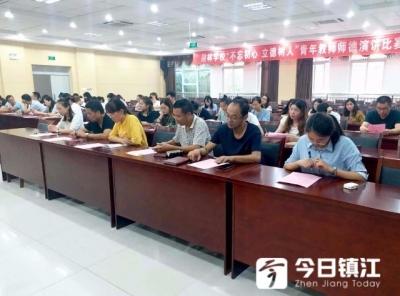 丹阳荆林学校28对师徒签订了结对合同