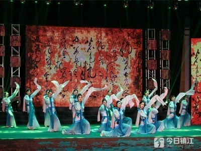 2018年丹阳市第四届群众舞蹈大赛圆满落幕