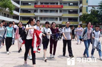 江苏将试点举办综合高中班 普通高中或中职学校均可举办
