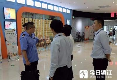 丹阳5家培训机构被责令停止经营