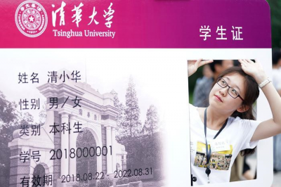 用实力说话!清华大学全球排名跃居亚洲高校之首
