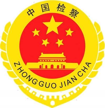 公、检、法联合挂牌督办的江苏扫黑除恶专项斗争第一案在宁开庭