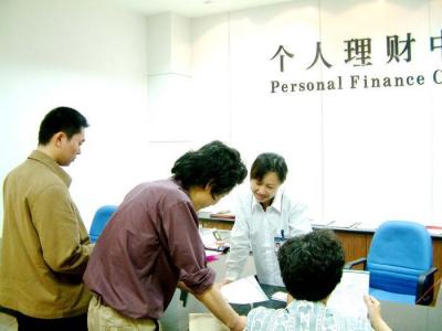 """国庆节前的一纸新规 """"搅动""""了中国22万亿市场"""