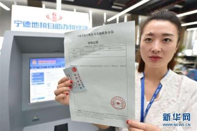镇江税务部门优化营商环境助力发展