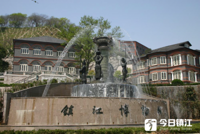 镇江博物馆成功晋升为国家二级博物馆