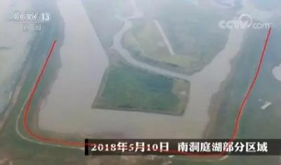 """洞庭湖3万亩湿地成""""私家湖泊"""",谁是""""保护伞""""?"""