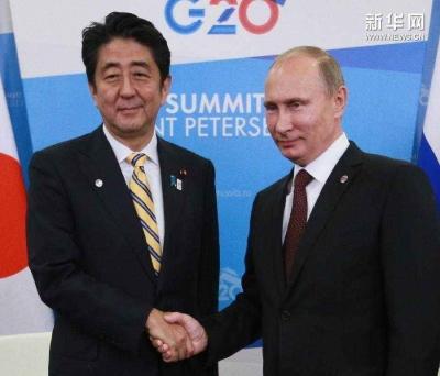 """日方试图一夜间解决日俄南千岛群岛争端?普京认为""""这很天真"""""""