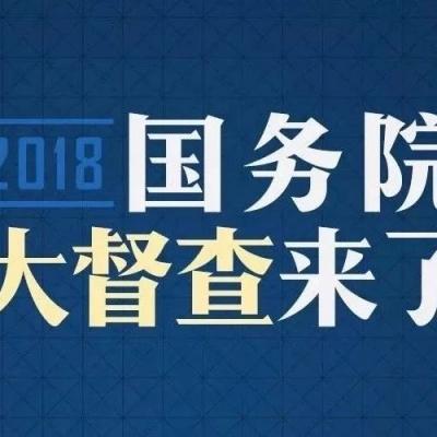 """督查组暗访发现:重庆市丰都县存在罚单""""年票制"""""""