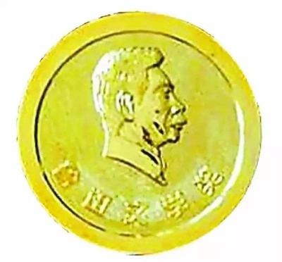 """中国的""""诺贝尔文学奖""""—鲁迅文学奖昨颁发,看看都有哪些作家和作品?"""
