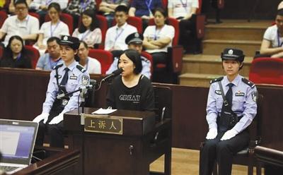 杭州保姆纵火案罪犯莫焕晶被执行死刑!