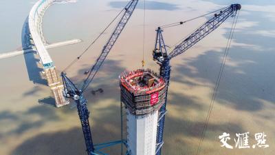 330米!沪通大桥北主塔成功封顶,为世界最高公铁桥主塔
