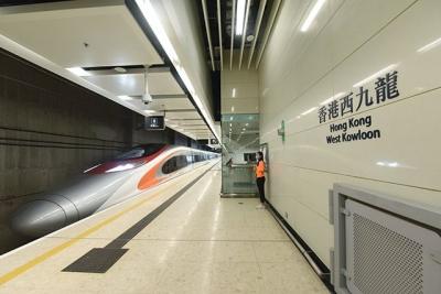 港铁公司:内地失信人名单措施适用于高铁香港段