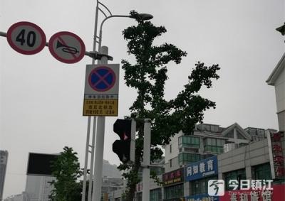 """镇江市区""""严管街"""",严管到位了吗?记者调查:""""痛点""""喜忧参半"""