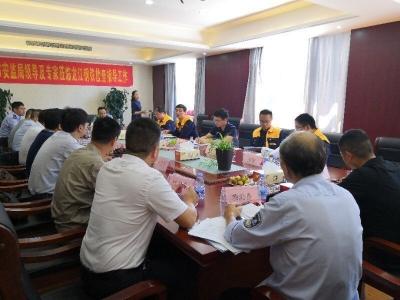 省专家组核查丹阳龙江钢铁发现重大生产安全事故隐患3条