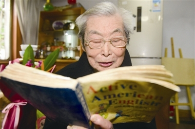 镇江共有百岁老人189人 规律的生活是长寿老人的共同特征