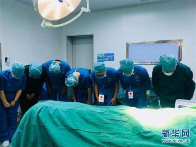 """首家公立医院对接器官捐献登记平台上线:延续""""生命的接力"""""""