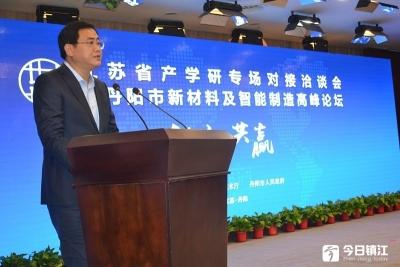 中国工程院九大院士齐聚丹阳 助力高质量发展