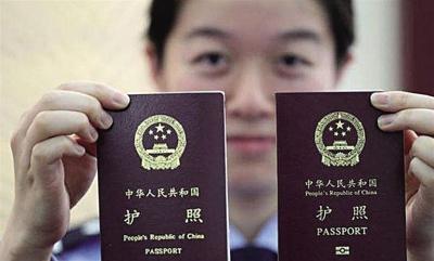 出国游走起!外媒称中国护照免签或落地签国家数量大幅上升
