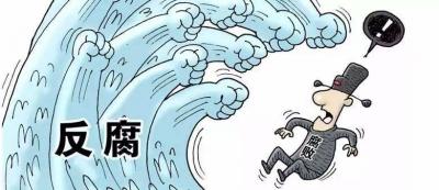 职位小,胆子大——江阴一小学总务处主任贪污超100万元被起诉