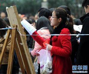 """国考江苏地区今年招录552人,这些岗位仍然是""""巨头""""(内附详表和要求)"""