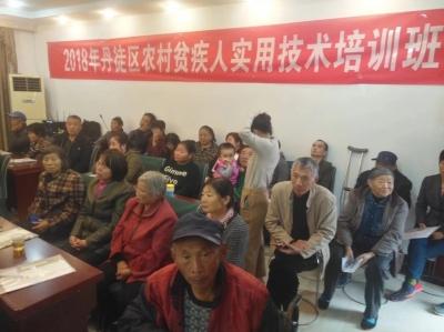 镇江宝堰一批残疾人得到培训,葡萄实用技术讲座给他们带来福音!