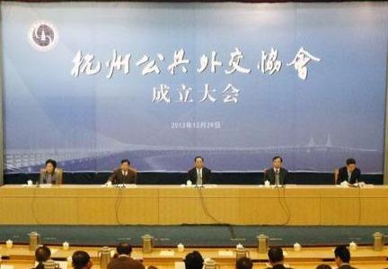 镇江发展城市公共外交策略浅论