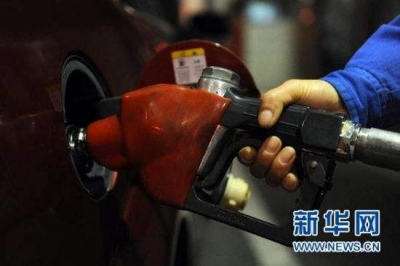 """国内油价将迎""""四连涨"""",时隔五年再步入""""8元""""时代"""