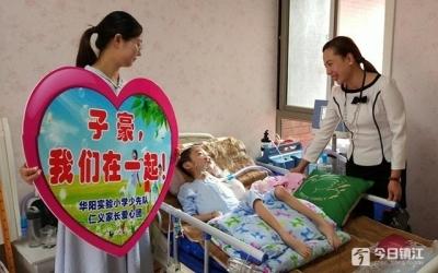 句容一小学生患上罕见病 学校设了爱心教室并说:我们等你回来