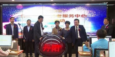 丹阳智慧养老服务中心正式启用