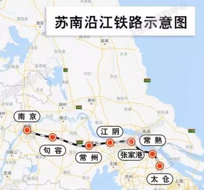 刚刚!途经句容的苏南沿江城际铁路正式开工