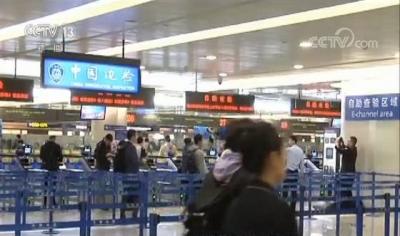 上海开通177条出入境自助通关通道全力服务保障进博会