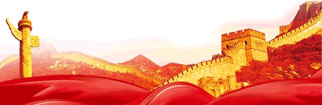 [朝闻天下]我和我的祖国 武汉大学:黉门新启唱祖国
