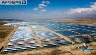 我国首个大型太阳能光热电站正式投运