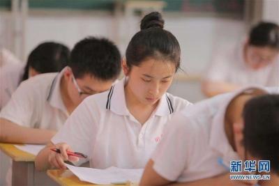 江苏省2019年高考及学业水平测试报名时间公布啦!