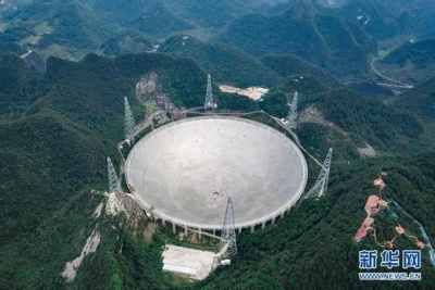 "FAST验收在即 ""中国天眼""10万年薪难觅驻地科研人才"
