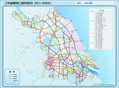 2035年的江苏,高速公路6666公里,飞机15分钟航程覆盖全省……