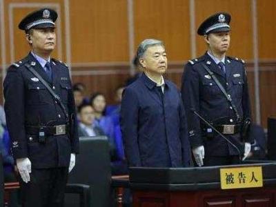 全国人大教科文卫委原副主任委员王三运受贿案一审 被控受贿6685万
