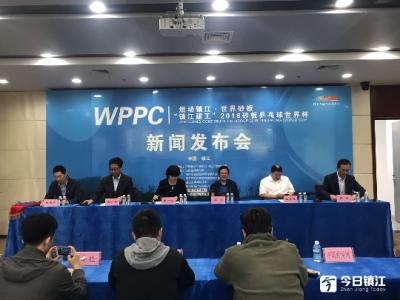 2018砂板乒乓球世界杯 下月鏖战镇江