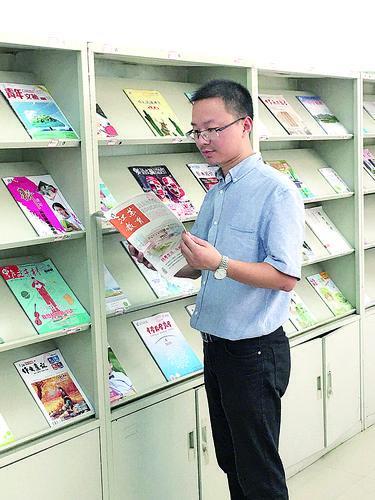 最美丽的坚守 最激情的奉献——记乡村教师王华