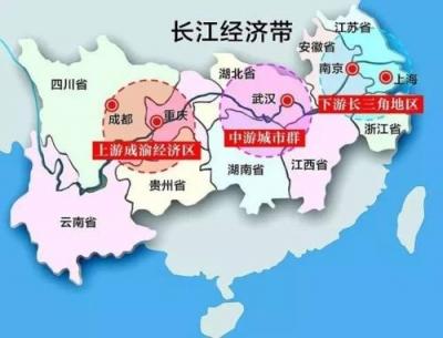 长江经济带背景下产业转型路径探索