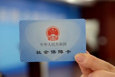 镇江开展打击欺诈骗取医疗保障基金专项行动