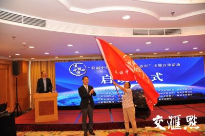 """""""美丽中国·网络媒体生态行""""主题宣传活动启动,带你一起看大美山河"""