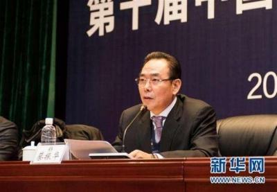 中华全国总工会选举新一届领导班子 蔡振华当选副主席
