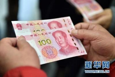 储户存款11万 银行发现少了1200元未经同意私自扣除