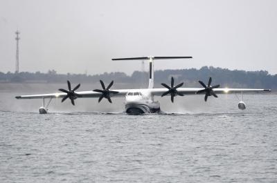 习近平对国产大型水陆两栖飞机AG600水上首飞成功的贺电