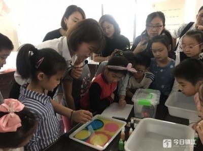 古老艺术焕发光彩 这个活动让孩子们看到了水拓画的神奇