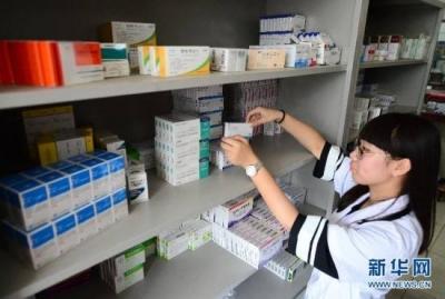 药品管理法修改,拟重罚生产销售假药劣药行为